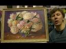 Картина белые пионы в вазе. Уроки живописи маслом с нуля спб