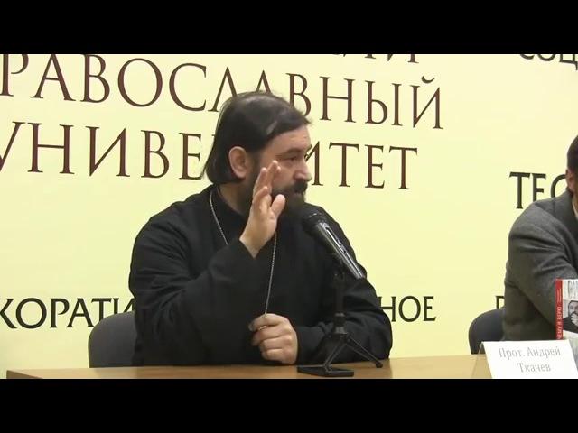 ПОЧЕМУ Я ВЕРЮ Прот.Андрей Ткачёв (17.12.2015г.)