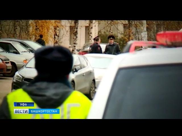 Появилось первое видео с места покушения на убийство бизнесмена в центре Уфы