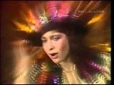 Алиса Мон - Золотые горы (1989)