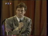 Аншлаг (РТР, 1999) Ефим Шифрин