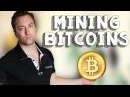 How To Mine Bitcoins - Bored Ep 105 - VLDL