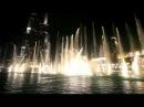 Поющие фонтаны Бурдж Халифа в Дубаи ОАЭ