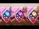 HUGっと プリキュア 変身タッチフォン プリハートDX HUGtto Precure Transforming Touch Phone PreHeart DX