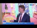 Вести-Москва • О картинах в Пушкинском расскажет Artefact