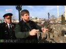 Р. Кадыров Мы должны помнить прошлое, чтобы трагедии не повторялись