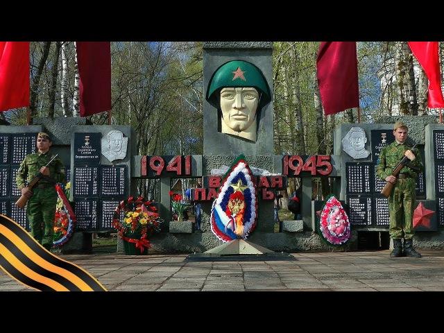 72й годовщине Великой Победы посвящается Бессмертный полк с Карагай Пермский край