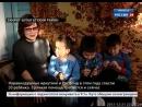 Неравнодушные иркутяне и Русфонд в этом году спасли 33 ребёнка Срочная помощь требуется и сейчас