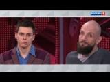 Андрей Малахов. Прямой эфир. Тест ДНК для сыновей Шалевича: Дмитрий и Иван не братья!