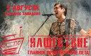 Макс Покровский фото #48