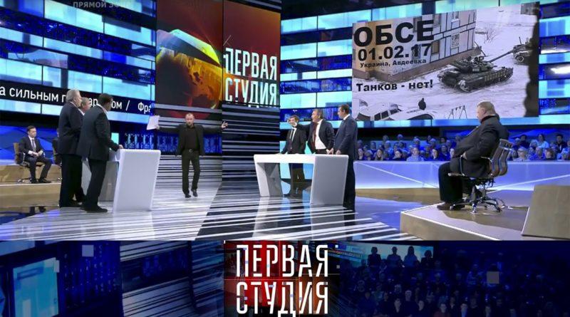 Димитрий Энтео | Москва