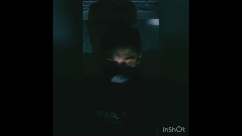 Emitting smoke
