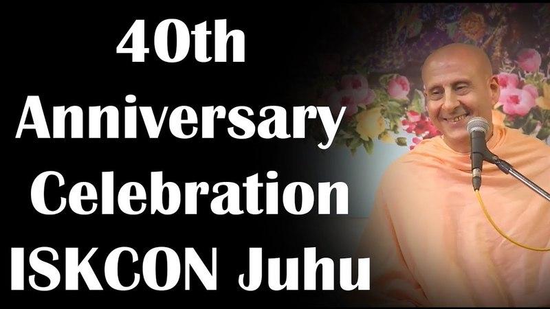 Radhanath Swami On Srila Prabhupada Memories - 40th Anniversary - ISKCON Juhu