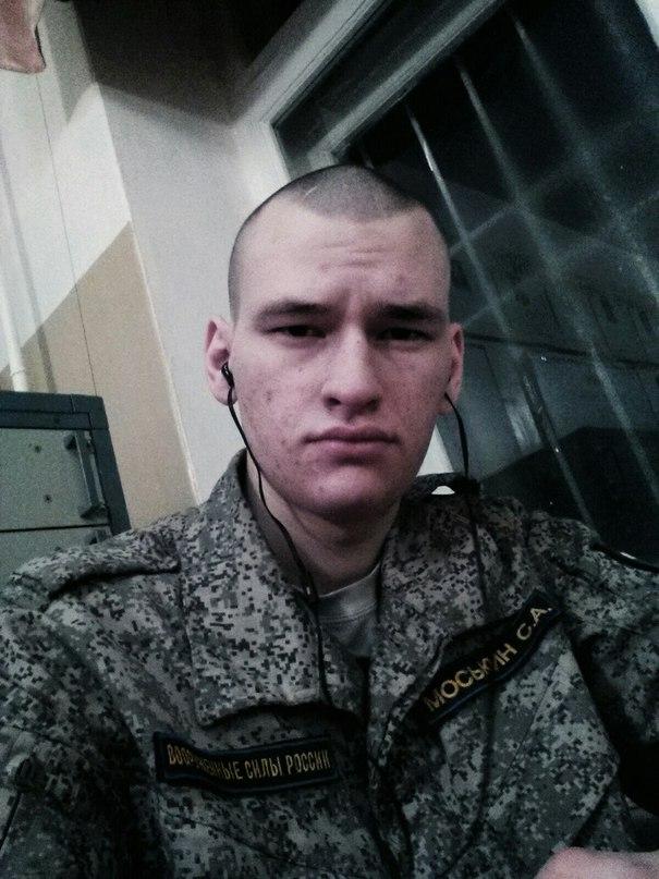 Сергей Верховный | Мирный