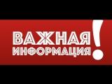 Студия Видео Видяево