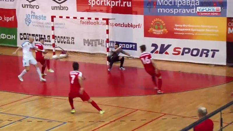 Суперлига. 20-й тур. КПРФ (Москва) - «Ухта»