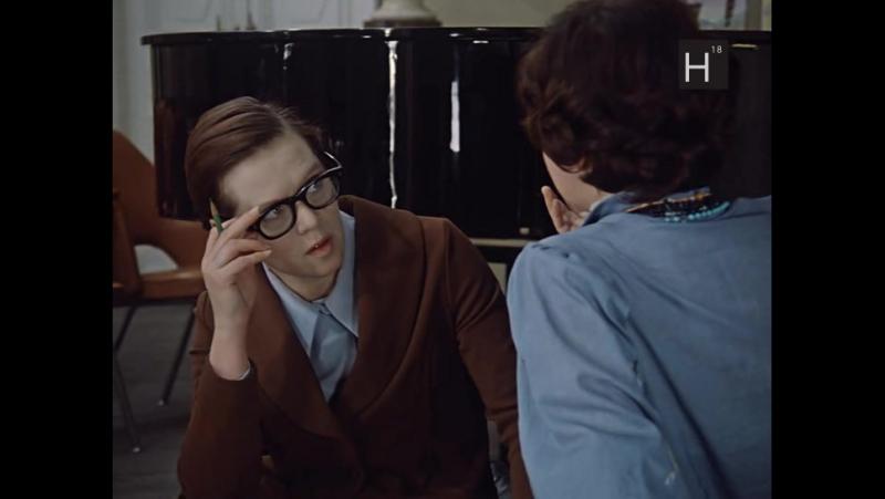 Фрагмент из фильма «Служебный роман» (1977 г.), режиссер Эльдар Рязанов