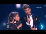Наташа Королёва и Герман Титов - Если мы с тобой (Все звёзды для любимой) (09.03.2018) HD