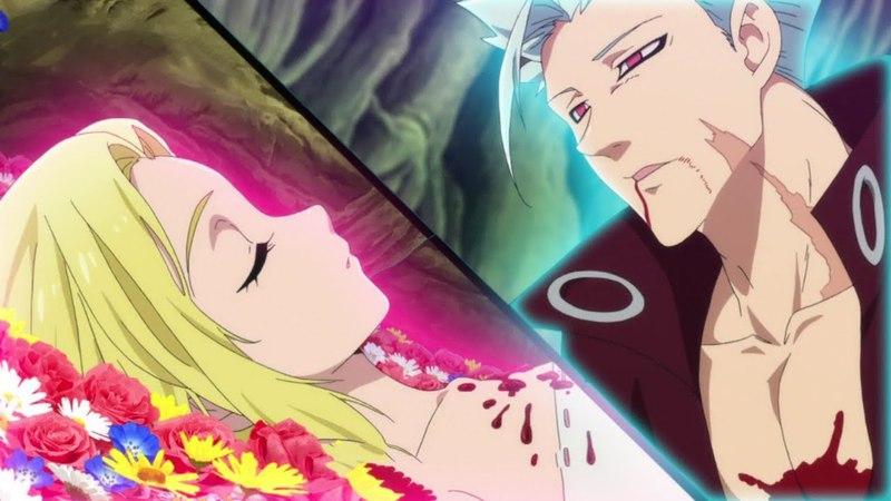 Ban vs Gerheade | Ban protects Elaine body | Nanatsu no Taizai Season 2 episode 4 english sub