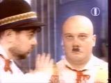 Утренняя почта (ОРТ, 1995) Кабаре-дуэт Академия - За пивом