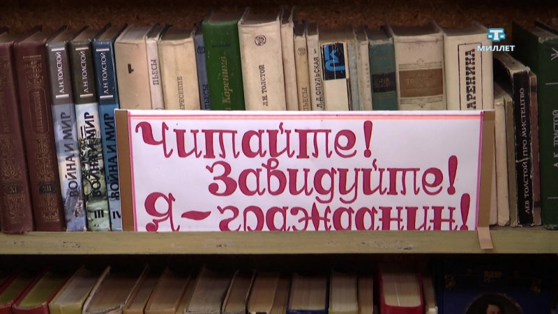 В Доме культуры села Мирное провели газ