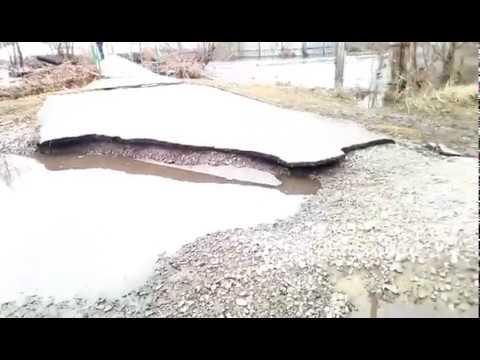 Потоп в Ахтырке последствия