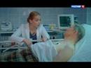 Земский доктор. Любовь вопреки. 2014 года - 2 серия