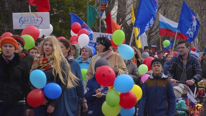 Первомайское шествие г. Колпашево, 2018 г.