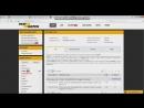 Видео отчет платного экспресса за 18.02