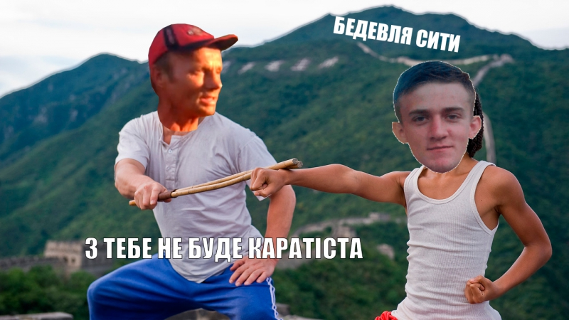 Син Ключкия Василя