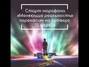 По просьбам трудящихся!)