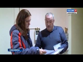 «Вести» помогут новосибирцам добиться отмены перерасчета за тепло