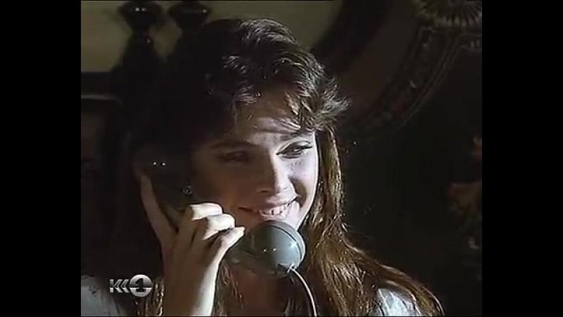 Невеста Насилия 1991 смотреть онлайн без регистрации