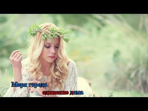 [AB Karaoke] Зима, холода - Губин Андрей - Губин А.