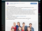 Выбор победителя в конкурсе от 22.11.17 в группе ТелеДетки / Интернет-канал