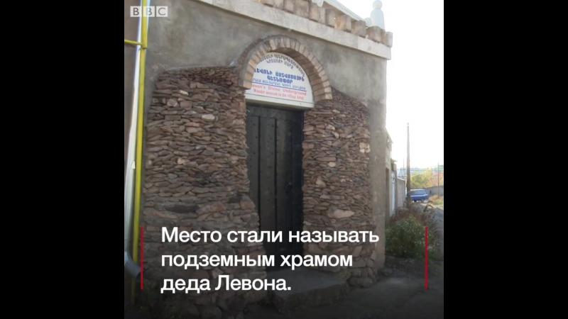 Левон Аракелян трудился над этим храмом 23 года в одиночку.
