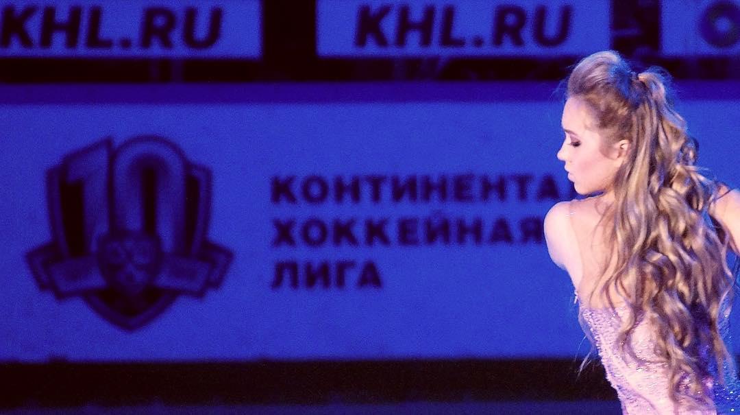Елена Радионова - 3 - Страница 50 AaOSdodV5O8