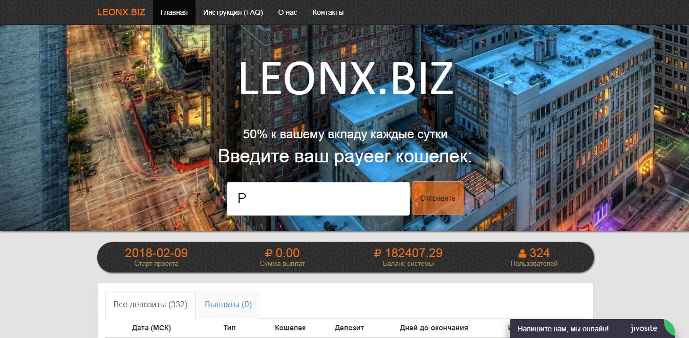 Постер к новости Leon X
