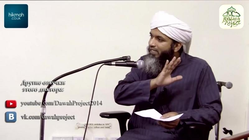Хасан Али-совершили ли Сахабы(р.а) бид'а ?