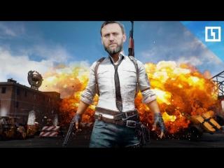 Стрим Навального: «Я голый человек в трусах»
