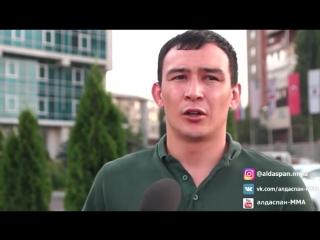 MMA Fighters KZ: Дамир Исмагулов!