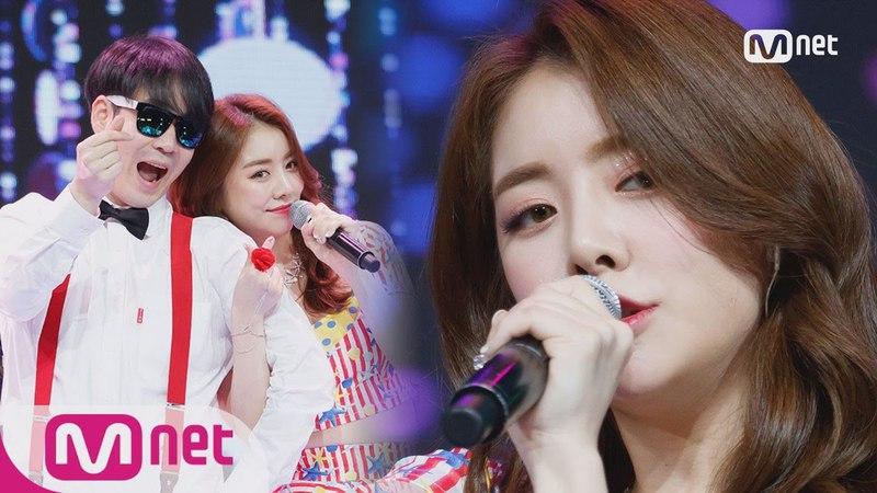 [Perf] SEOL HA YOON – RING MY HEART @ Mnet M!Countdown EP.563 220318
