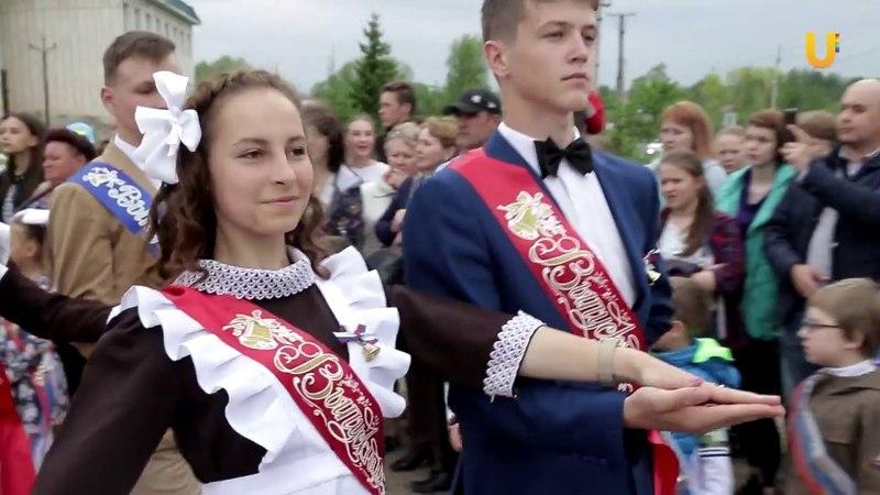 UTV. В Языково впервые прошел Весенний бал 2018