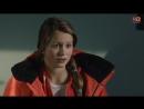 Холодное сердце / Hjerteratt 2013, Норвегия 4 серия из 8