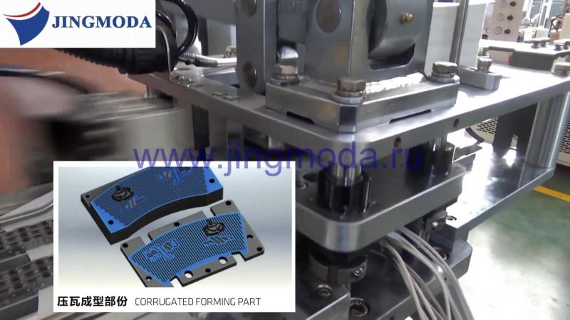 Высокоскоростная машина для изготовления Двухслойных бумажных стаканов JMD-D9К