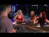 Tasha Reign с подругами соблазняет рок звезду (Anal, Big Dick, New Porn, Big Tits, Hardcore, Lesbian, Orgy, MILF, Blonde)