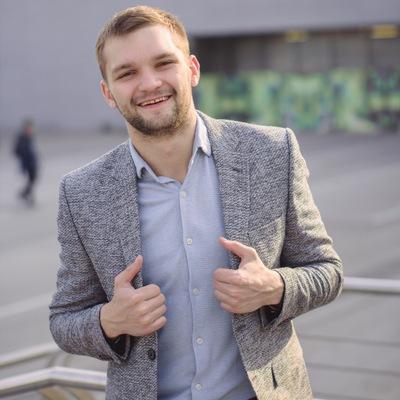 Паша Чинков