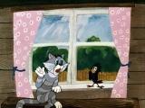 Ну, скажи. Кто там, кто там...(Отрывок из мультфильма: Простоквашино).