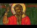 23 февраля. Сщмч. Харалампий (202). Православный календарь. Семиречье, 2018
