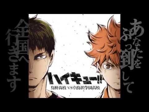 TVアニメ『ハイキュー!! 烏野高校 VS 白鳥沢学園高校』PV 第2弾